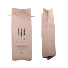 Bio Bag Kopi Kompostable Coffee Craft Paper Coffee Bag