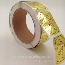 оптовая Золотая фольга печать черный стикер бумаги для косметики парфюмерии