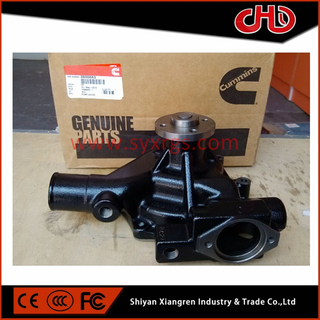 CUMMINS 4B3.3 Water Pump 4955417