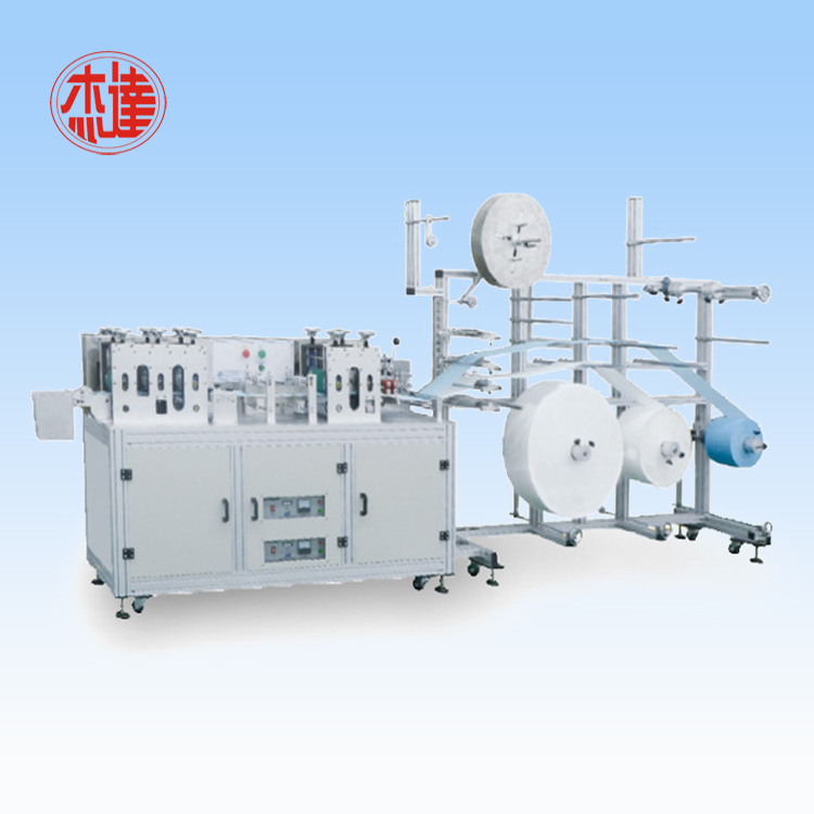Nonwoven mask machine