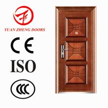 Внутренняя стальная входная дверь, сделанная в Китае
