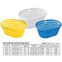 Square plastic laundry basket fruit vegetable basket