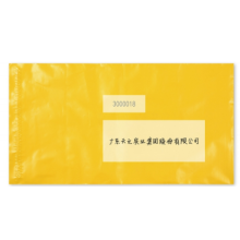 courier bag with writable body