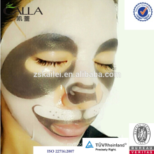 GMPc manufacturer Animal Panda Whitening Mask