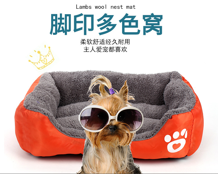 Plush Sofa Style Couch Pet Dog Cat Bed 3 Jpg