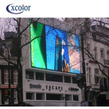 P8 Outdoor Led Display For Advertisement Screen