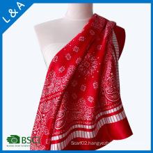 Lady Fashion Printed Satin Silk Magic Mutifunctional Collar Scarf