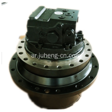 R130 Final Drive R130 Travel Motor 20450-5435
