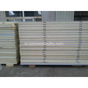 PUR Insulation Sandwichpaneel