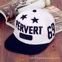 hiphop snapback cap with 3d embroidery