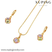 60862-Xuping Simple Design Jewelry Set Fake 18k Gold Jewelry