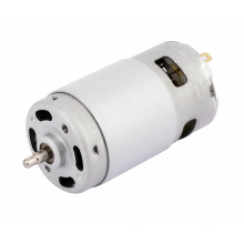El motor de la máquina de café de 45 mm también se usa en la licuadora y la herramienta eléctrica
