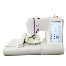 Computer household multifunctional small embroidery machine