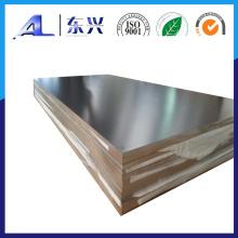 Feuille d'aluminium 5083