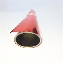 Waterproof Clear PVC Film
