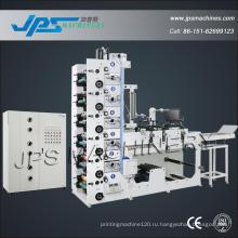 JPS480-6c-B Прозрачная печатная машина для производства полимерной пленки