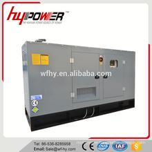 Silent 60KW alternator generator for sale