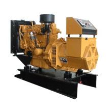 Yanmar Generator (RYL)