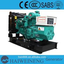 Price diesel generator 15kva FAW generator(China generator)