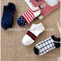 computerized 3.5 ship socks boat socks invisible socks automatic sock knitting machine