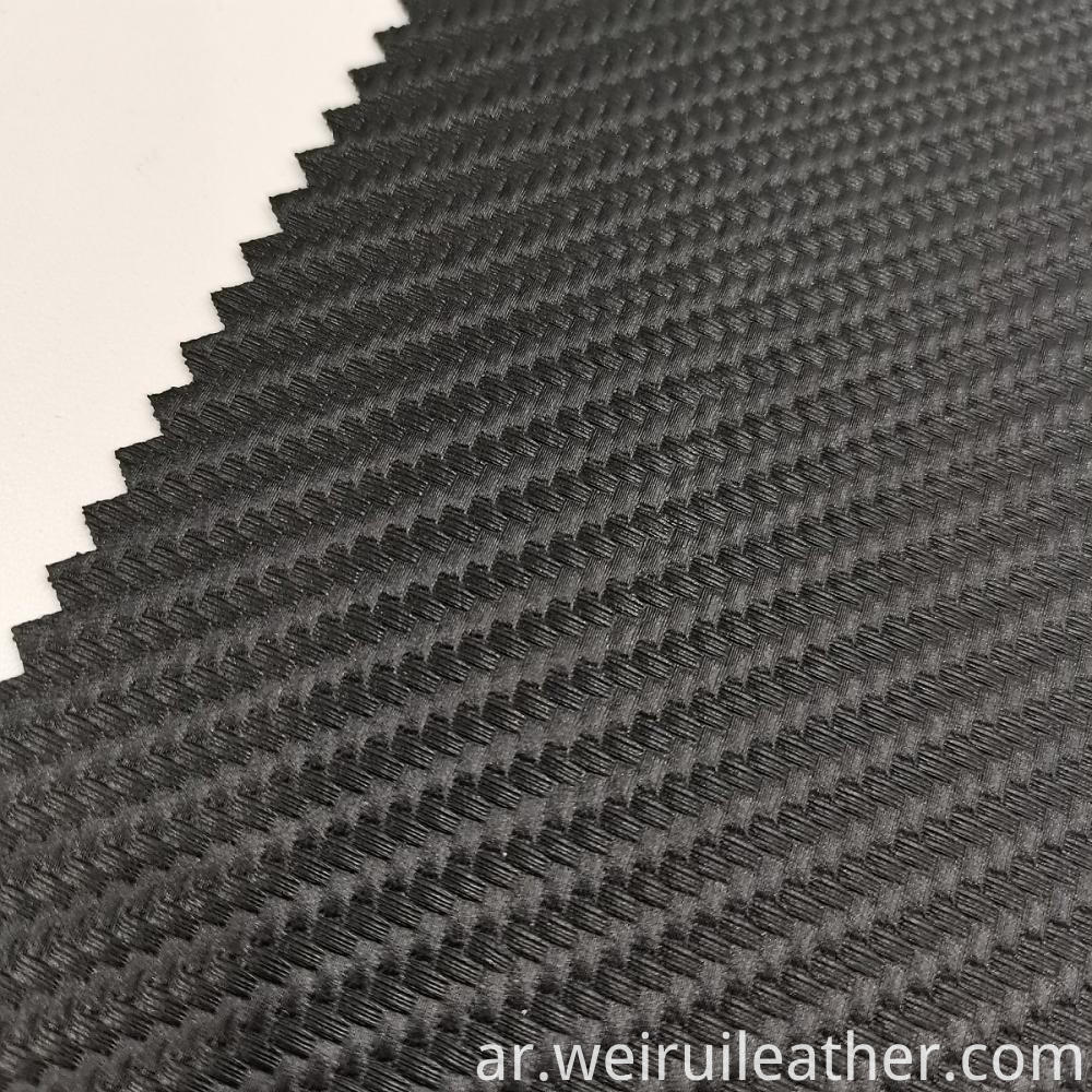 Bamboo Weaving Grain Pvc Leather