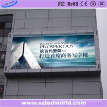 Р10 настенного монтажа SMD вел доску дисплея для рекламировать
