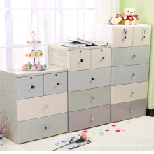 Fashion Design Plastic Storage Cabinet with Lock (FL-170)