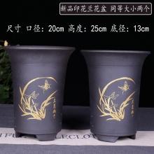 cheap Boutique Orchid plant flowerpot garden