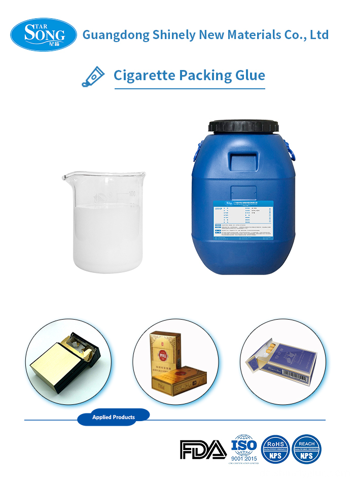 Cigarette Packing Glue