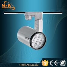 New Design High Power Commercial SMD LED Track Light