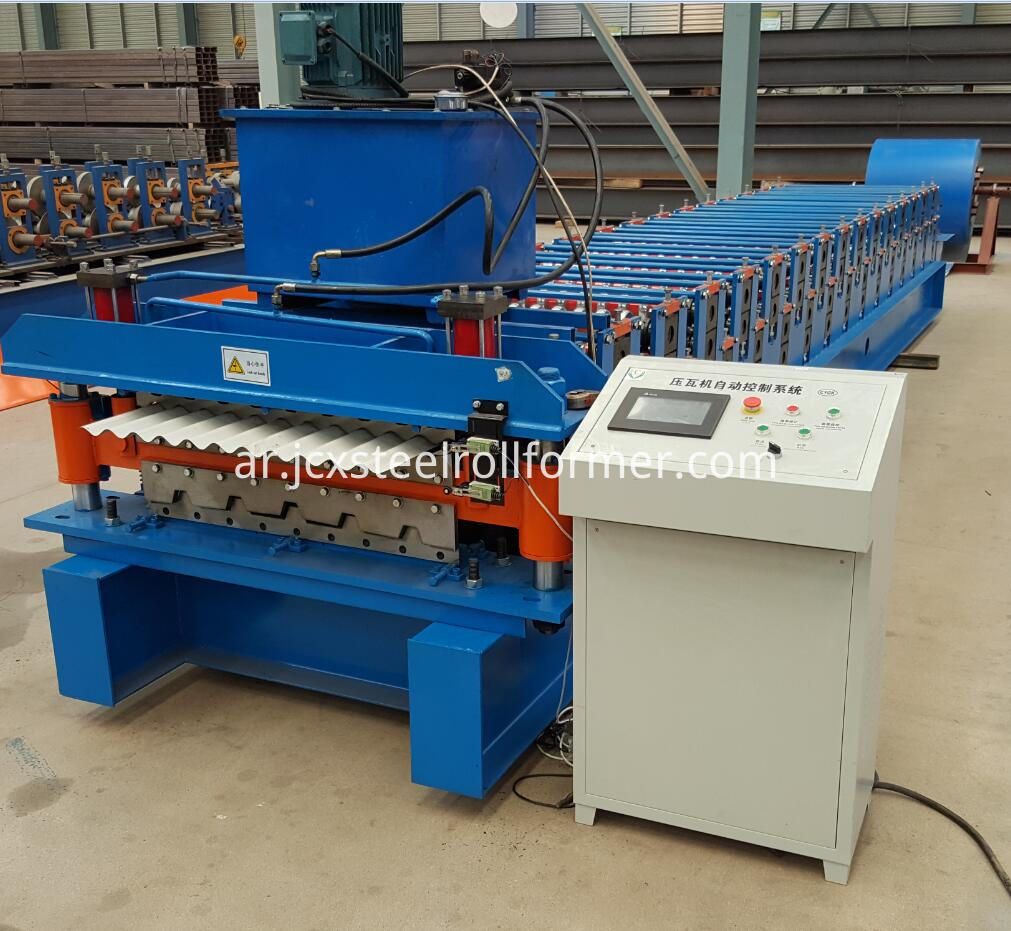 Double Layer Roof Sheet Roll Making Machine