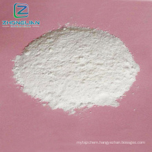 Food Additives food grade calcium propionate price