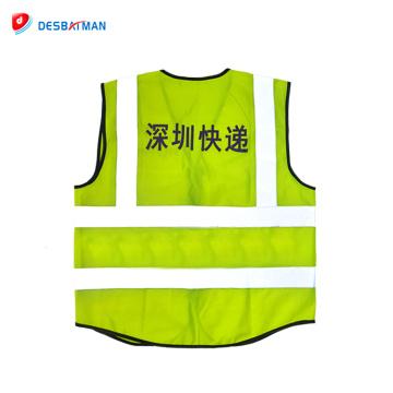 Высокое качество защитная одежда безопасности дорожного движения светоотражающий жилет с ID карман