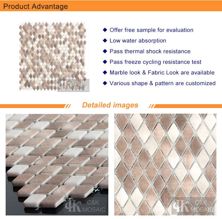 Beige Small Diamond Fabric Printing Glass Mosaic Tile (2)