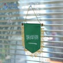 Custom small flag On Wall Hanging Flag Banner
