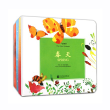 Colorful Hardcover Customized Children Story Book Printing