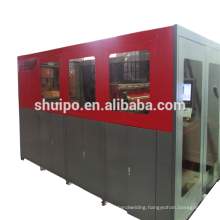 2015 Factory Price portable cnc cutting machine metal processing equipment