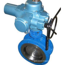 Electric Wafer Type Soft Seal Butterfly Valve