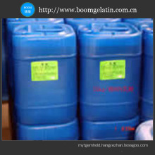 Lactic Acid Powder