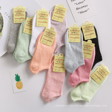 2019 Hot sale plain color cotton women girls invisible no show socks