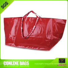 The Best Quality of Ikea Bag in Wenzhou