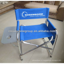 Sport portable director chair with side tea table and magazine bag