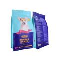 Zip Lock Resealable Black Matte 500g 1kg Square Bottom Side Gusset Bag for Rice Nutrition Powder Dog Food Packaging Bag