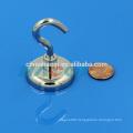 Magnetic Heavy Duty Neodymium Hanging Hooks