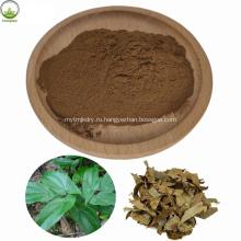 Натуральный растительный экстракт Экстракт роговой козьей травы Икариин