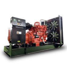 320KW Turbine Natural gas/Propane /Biogas/LPG Generator Set China factory price