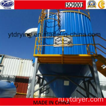 Coffee and Milk Centrifugal Spray Drying Device