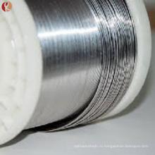 99.95% высокой чистоты Тантал проволока 0,3 мм та для выпаривания