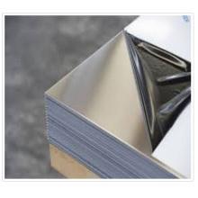 Factory price for aluminium composite panel 1220 mm x 2440 mm