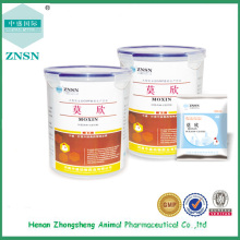 veterinary medicine Pharmaceutical Animal product Amoxicillin Soluble Powder for pet dog